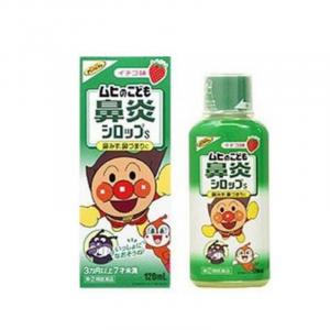 Sản phẩm siro ho Muhi của Nhật