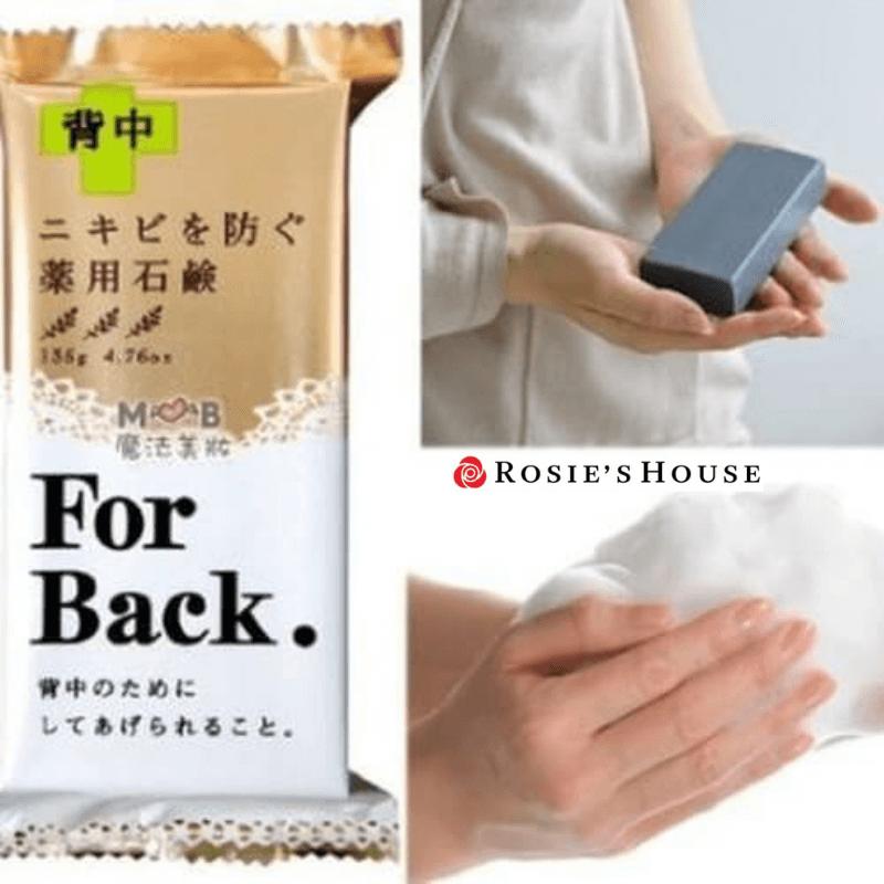 For Back