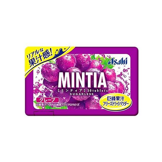 Kẹo Ngậm Thơm Miệng Mintia Nhật