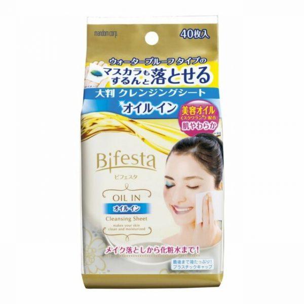 Khăn Ướt Tẩy Trang Bifesta Cleansing Sheet