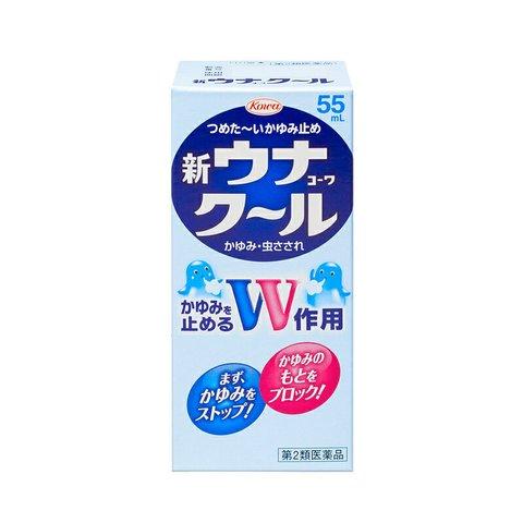 Lăn Trị Vết Muỗi Đốt Kowa- 55ml