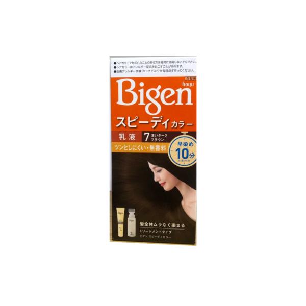 Thuốc Nhuộm Tóc Bigen Nhật Bản Mẫu mới-7