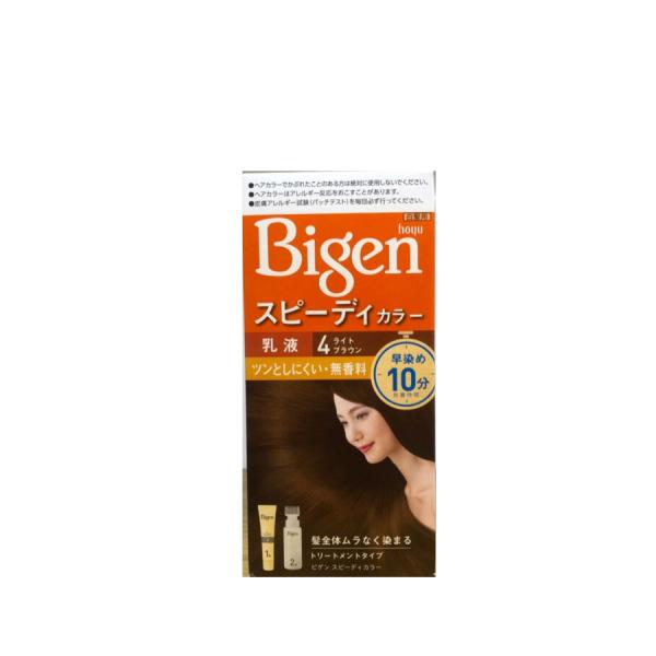 Thuốc Nhuộm Tóc Bigen Nhật Bản Mẫu mới