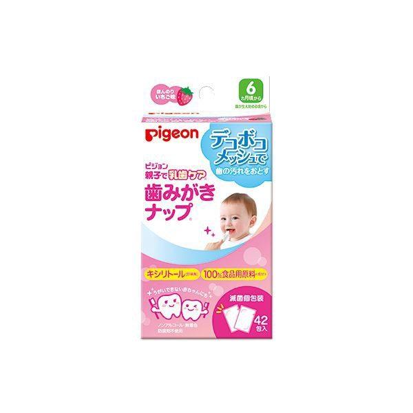 Khăn lau răng Pigeon Nhật dành cho bé từ 6 tháng tuổi