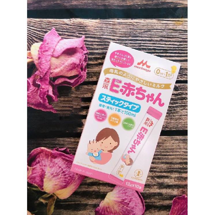 Sữa Morinaga E Akachan số 0 - 1 Sữa cho trẻ sinh non